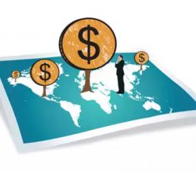 Aditya Birla MNC Scheme: Fund review