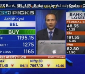 Tech Picks YES Bank, BEL, UPL, Britannia by Ashish Kyal on CNBC TV18