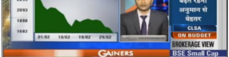 Technical View on Nifty and Stocks post Budget by Ashish Kyal on Zee Business